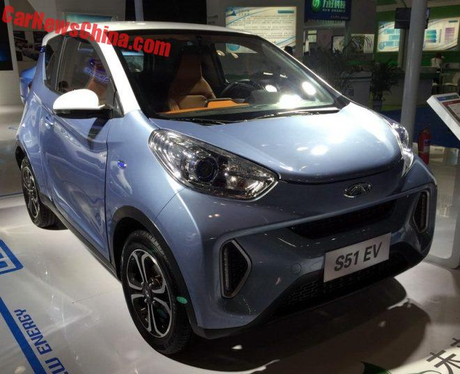 This Is The Chery S51 Mini EV For China