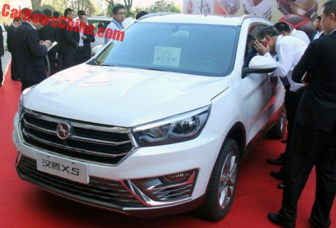 This Is The New Hanteng X5 SUV For The Chinese Auto Market