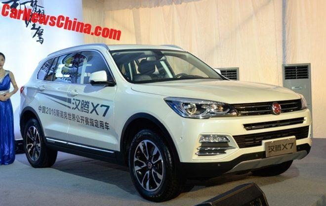 Hanteng Autos To Launch Four New Cars In China