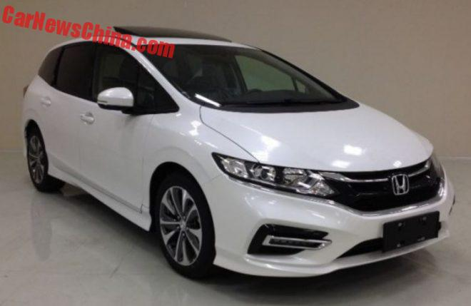Spy Shots: Facelift For The Honda Jade MPV In China