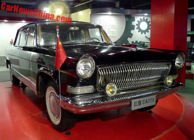 hongqi-museum-2-2a
