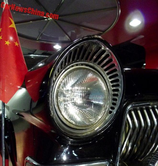hongqi-museum-2-2b