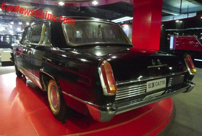 hongqi-museum-2-2c
