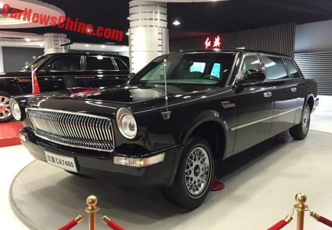 Visit To The Hongqi Factory Museum In Changchun, China. Part 3; The Cars That I Didn't See