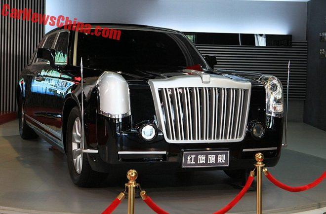 hongqi-museum-3-5