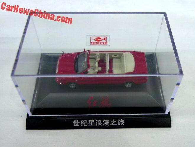 hongqi-museum-3-gj
