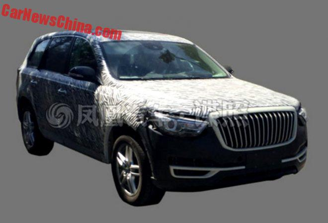 Spy Shots: Hongqi HS7 SUV Testing In China