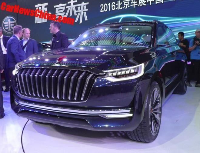 hongqi-suv-1b