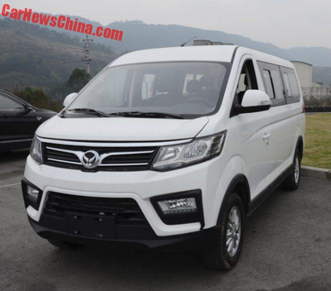 Beijing Auto Huansu H6 MPV To Hit The Chinese Car Market This Month