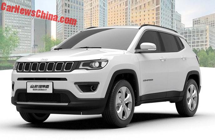 China Made Jeep Comp To Debut In November