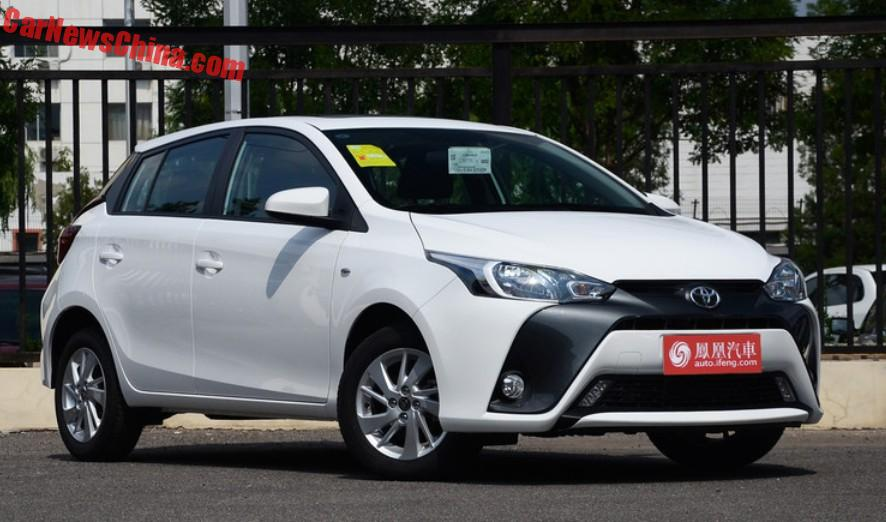 first photos of the toyota yaris l sedan for china carnewschina com rh carnewschina com