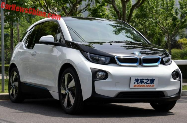 Clone Country Yema Rips Off The Bmw I3 In China Carnewschina Com