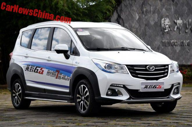 Weichai Auto Yingzhi G5 Will Launch In China This Month