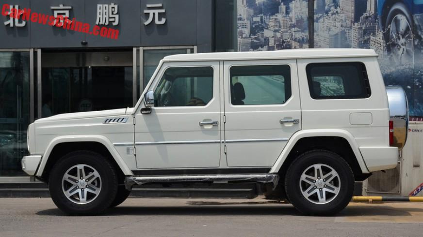 Beijing Auto Bj80 Launched On The Chinese Car Market