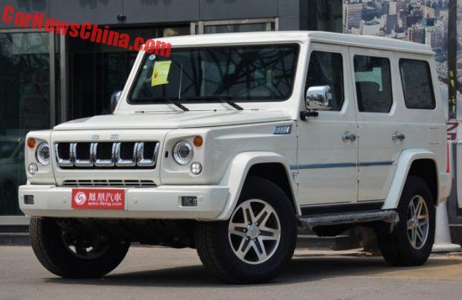 beijing-auto-bj80-20