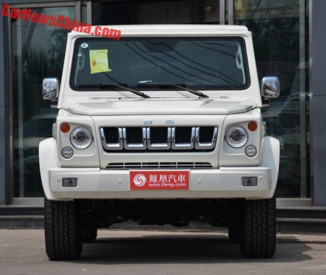 beijing-auto-bj80-8