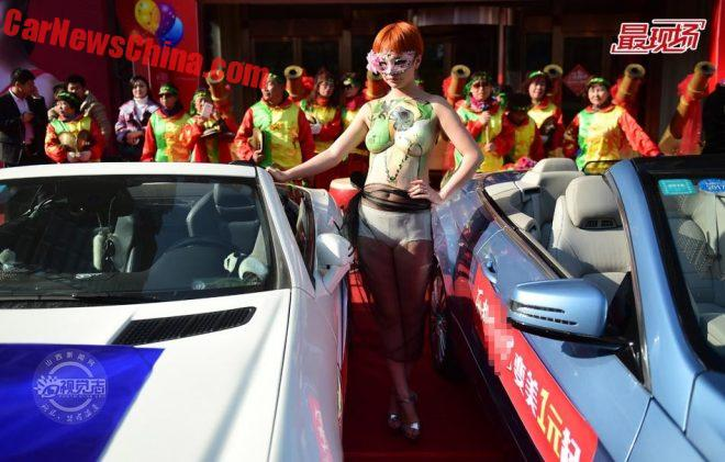 Selling Plastic Surgery The Chinese Way: With Supercars And Naked Body-painted Models