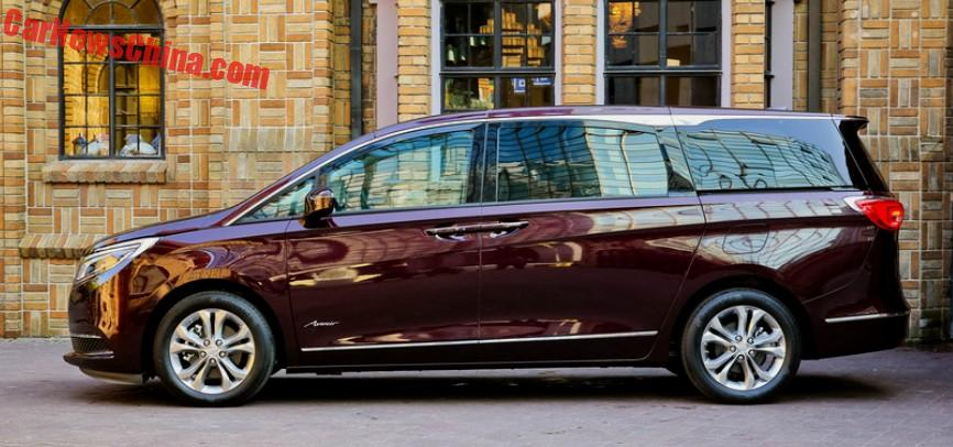 New Buick GL8 Launched On The Chinese Car Market ...