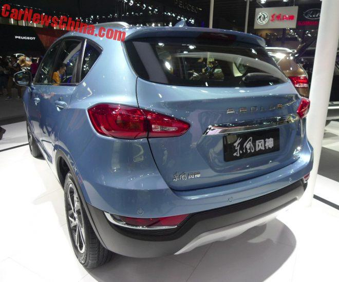 dongfeng-ax5-4a