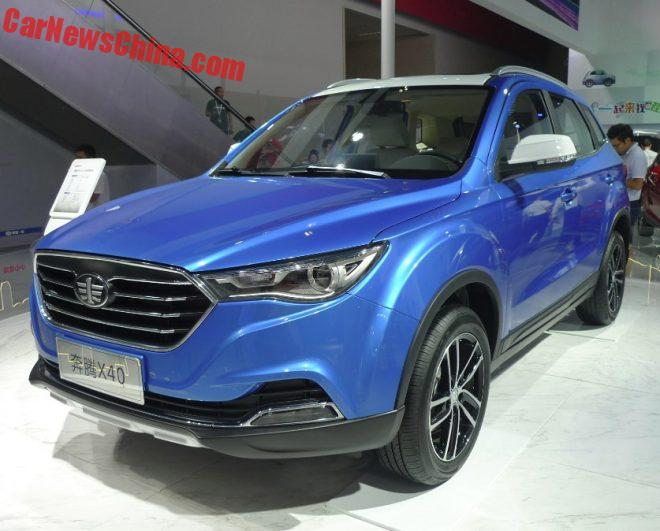 FAW Besturn X40 SUV Hits The 2016 Guangzhou Auto Show In China