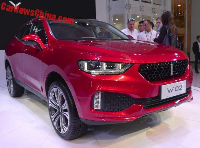 Great Wall Motors Launches The WEY Luxury Brand In China