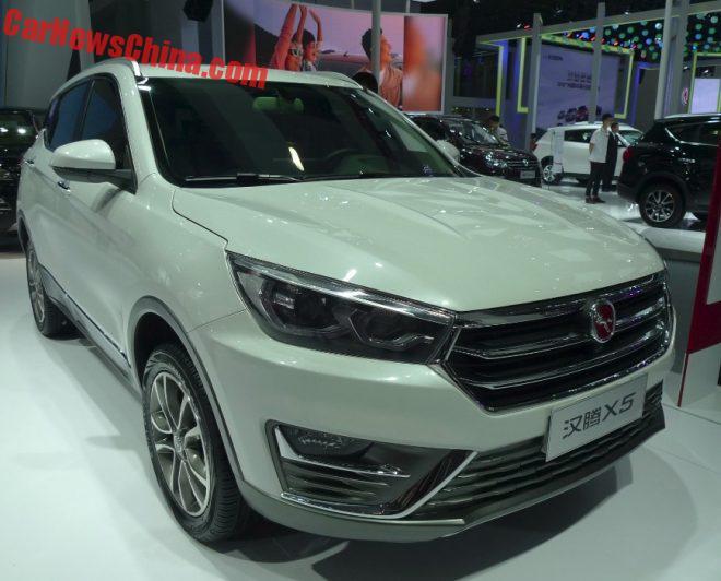 Hanteng X5 SUV Hits The Guangzhou Auto Show In China
