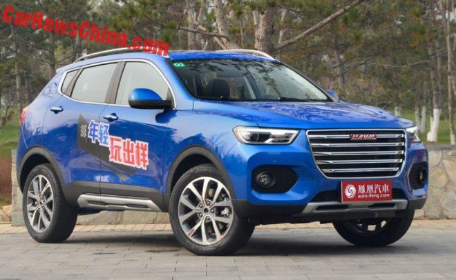 This Is The New Haval H2S SUV For China