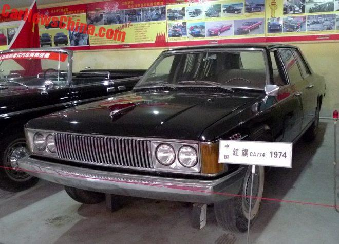 China Car History: The Fifth Prototype Of The Hongqi CA774