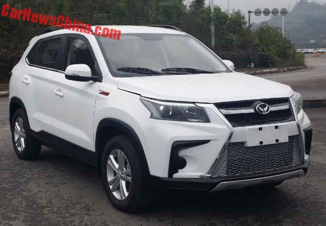 Beijing Auto Huansu S5 SUV Is An In Your Face Car