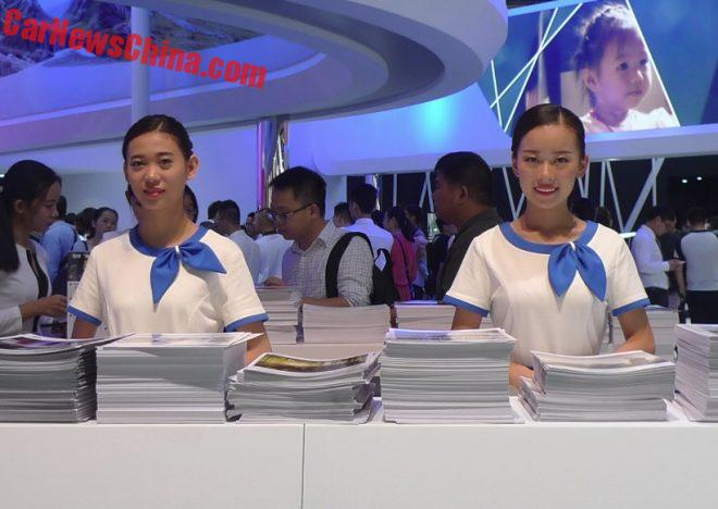 The Information Ladies Of The Guangzhou Auto Show In China