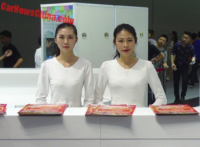 info-ladies-gz-7
