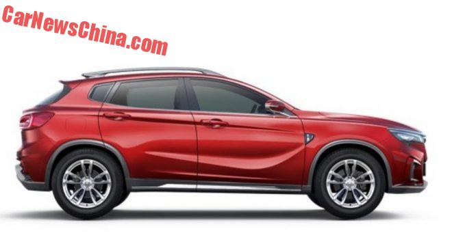 First Photos Of The Landwind E33 SUV For China