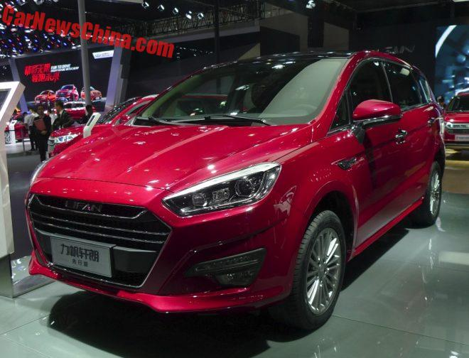 Lifan Xuanlang Unveiled On The Guangzhou Auto Show In China
