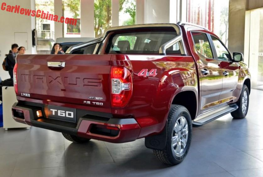 Meet The New Maxus T60 Pickup Truck For China