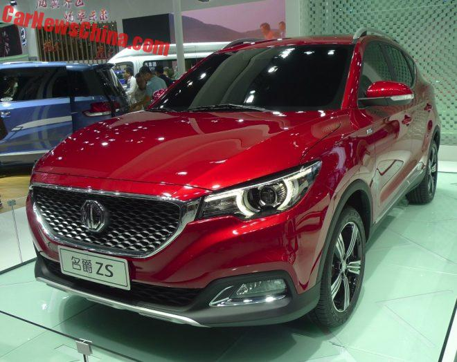 MG ZS SUV Launched On The Guangzhou Auto Show In China