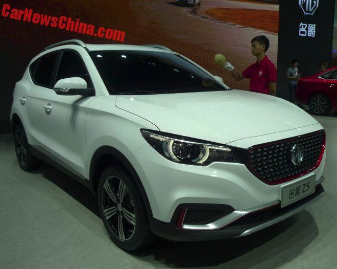 2016 - [CHINE] Guangzhou Auto Show Mg-zs-china-5-660x526