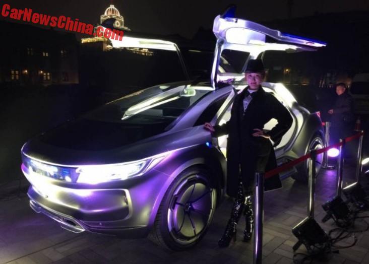 Verwonderlijk Zhiche Auto Gets A Trendy English Name In China - CarNewsChina.com NK-23