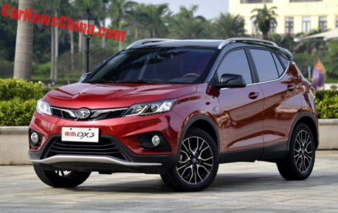 SouEast DX3 SUV Hits The Chinese Auto Market