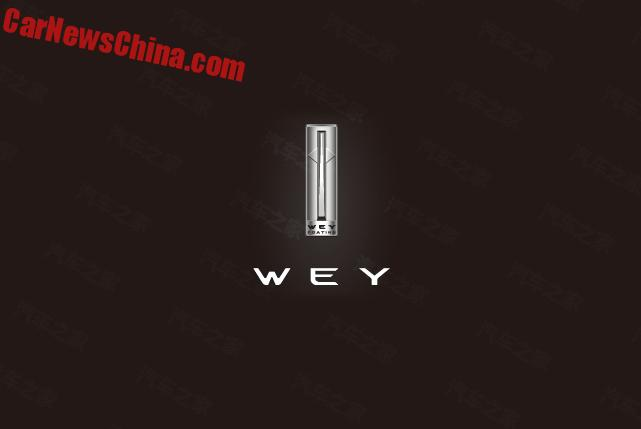 Great Wall Motos To Launch The New 'Wey' Brand In China
