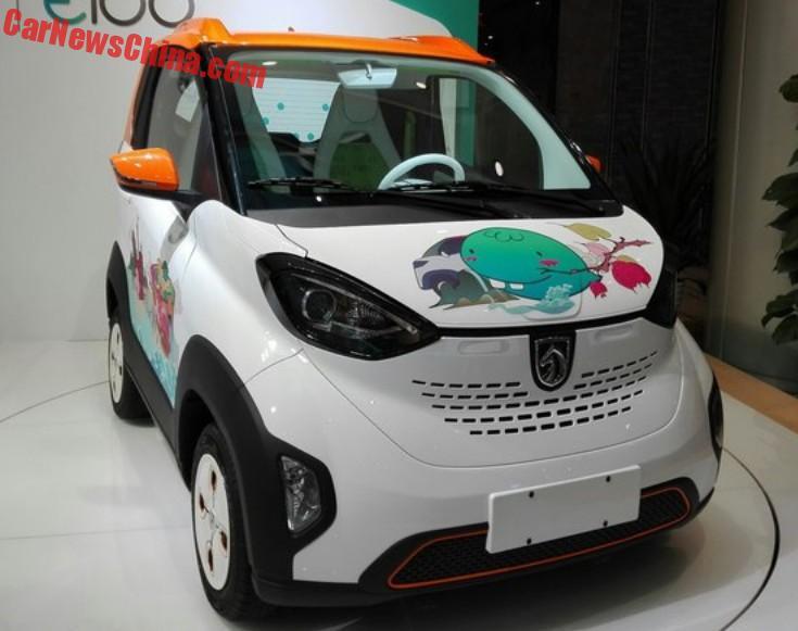 The Baojun E100 Is A General Motors Electric City Car