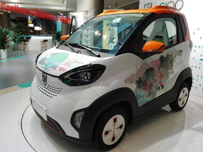 The baojun e100 is a general motors electric city car for General motors electric car