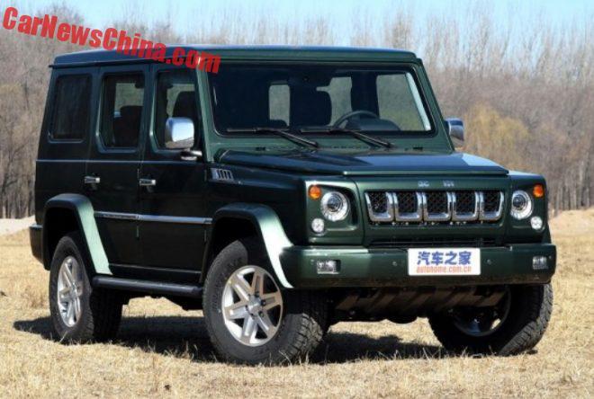 beijing-b80-2