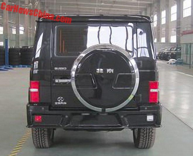 beijing-b80-4