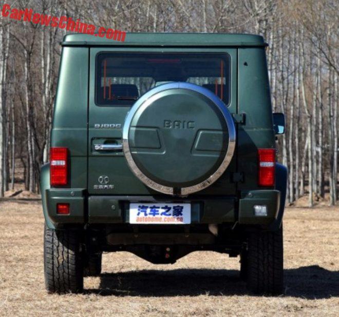 beijing-b80-5