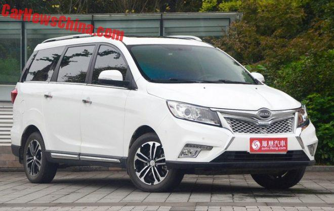 Bisu M3 MPV Launched On The Chinese Car Market