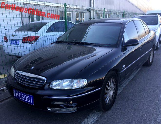 Spotted In China: Fifth Generation Chevrolet Caprice Royale
