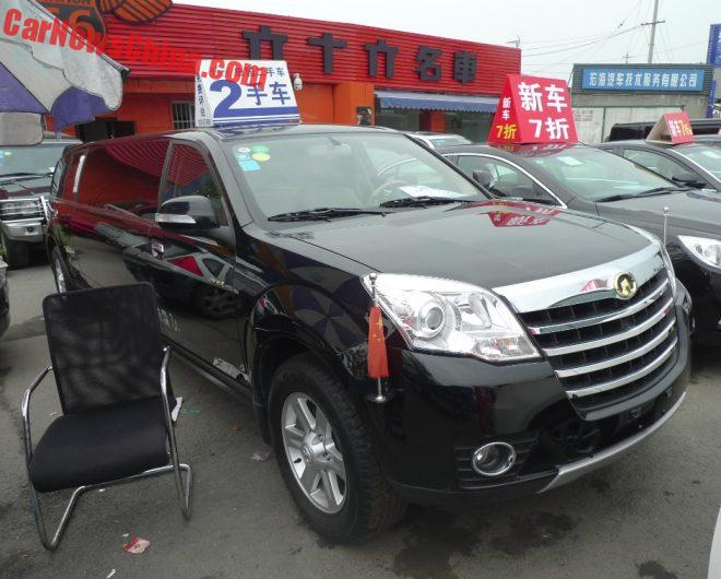 Spotted In China: The Factory-made Great Wall Haval H5 Stretched Limousine