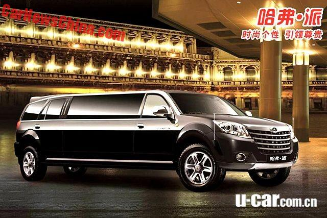 greatwall-hover-h5-9