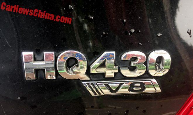 hongqi-hq430-7