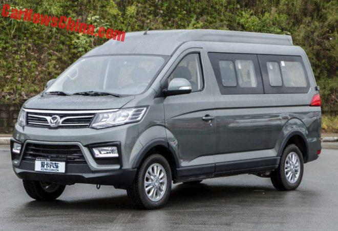 Beijing Auto Huansu H6 MPV Hits The Chinese Car Market
